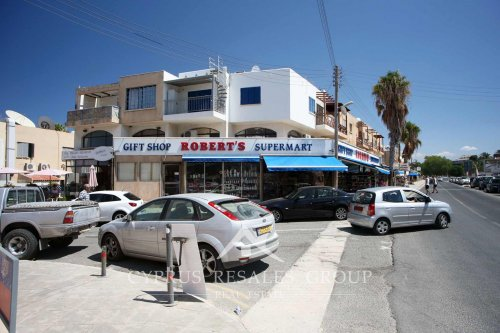 Roberts supermarket in Latchi, Cyprus